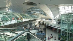 Аэропорт Инчхон прилеты