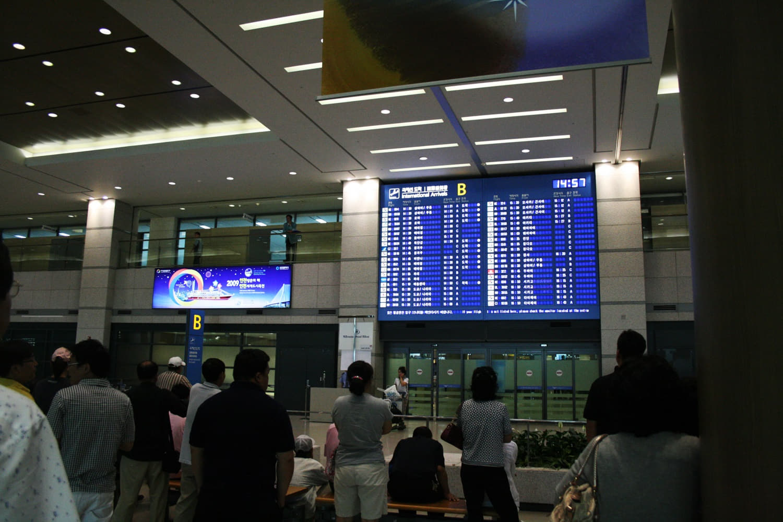 Seoul airport arrivals