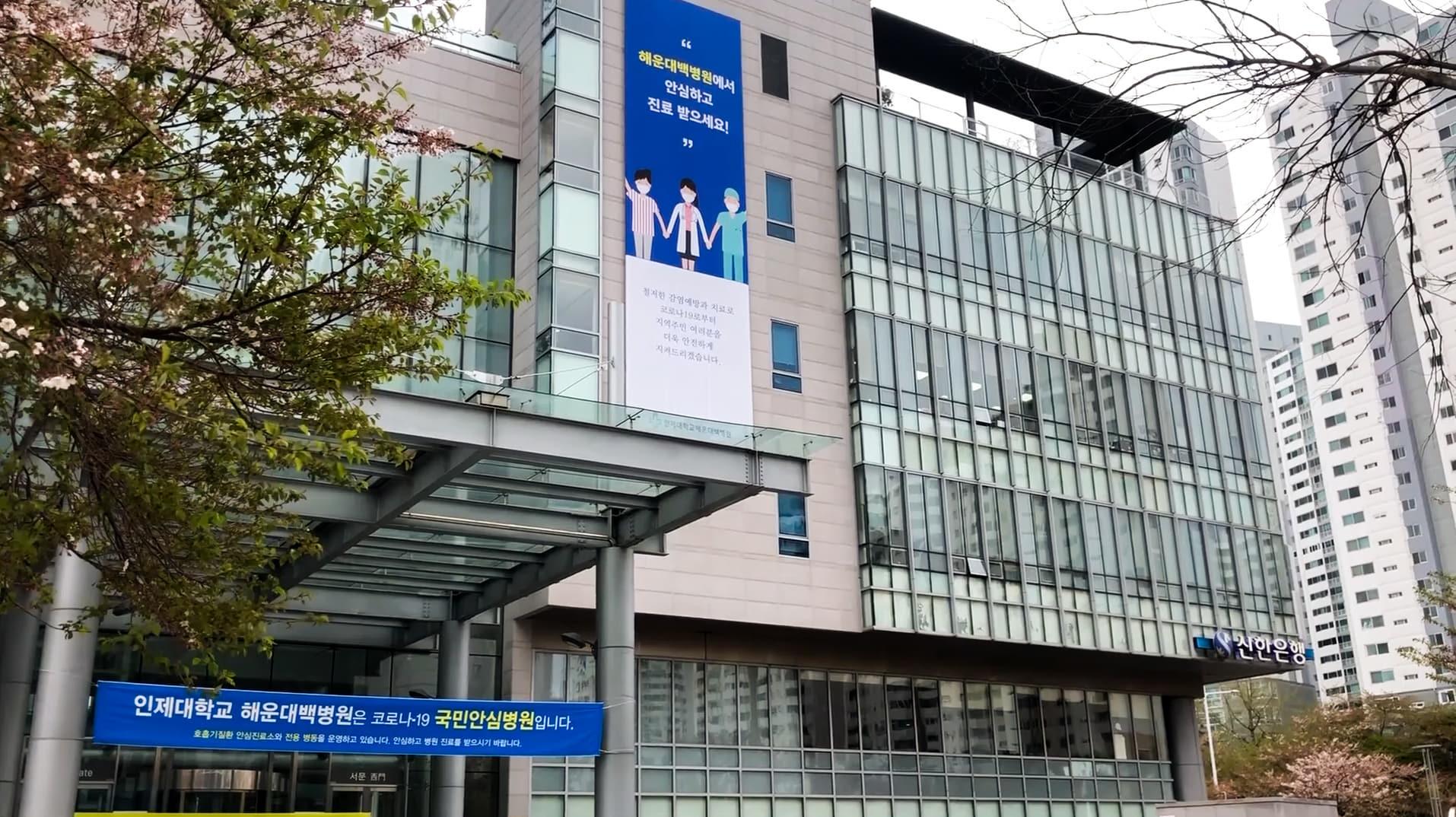 Больницы в Корее сравнение