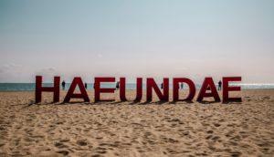 пусан пляж хэундэ