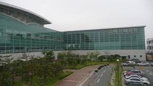 Аэропорт Кимхэ как доехать