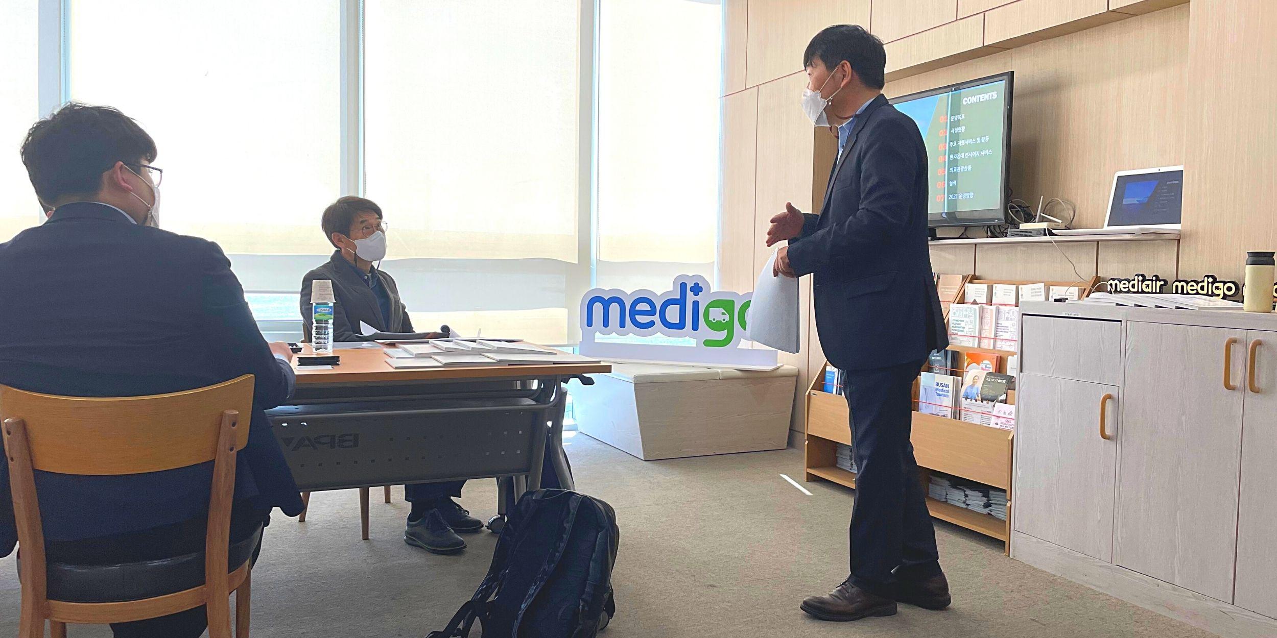 Новости: администрация Пусана планирует ввести купоны на кэшбэк за лечение